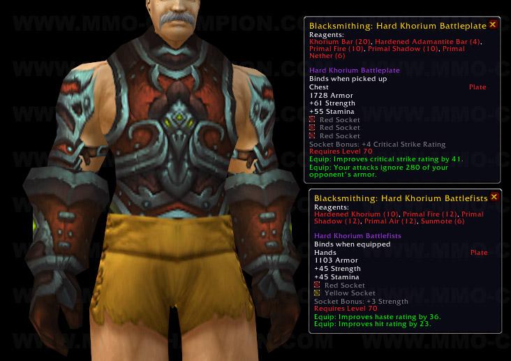 Warcraft Professions Guide - Blacksmith | Warcraft Elite ...